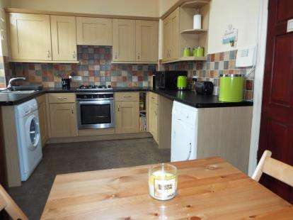 2 Bedrooms Terraced House for sale in St. Andrews Road, Preston, Lancashire, PR1
