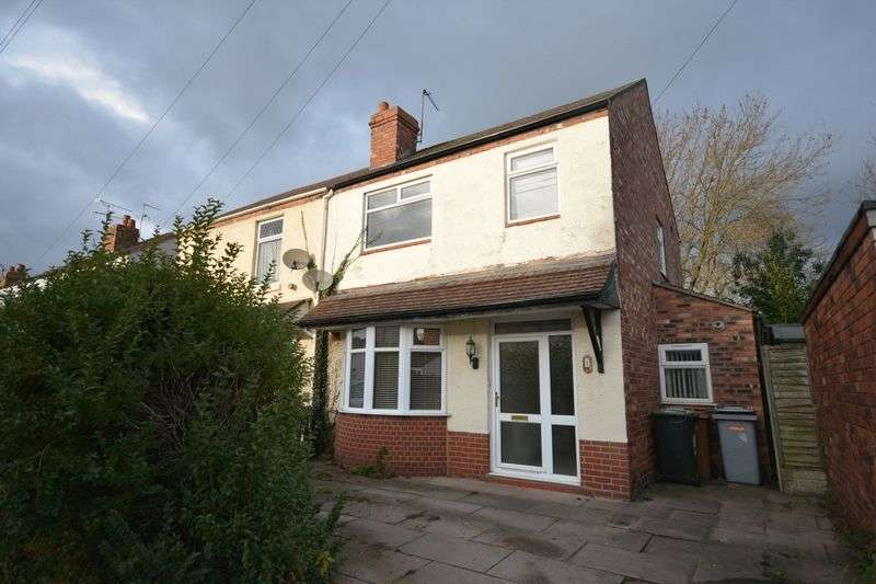 3 Bedrooms Semi Detached House for sale in Stoneley Avenue, Crewe