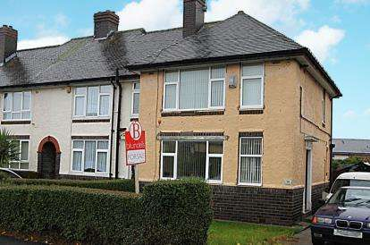 3 Bedrooms End Of Terrace House for sale in Mauncer Crescent, Sheffield, South Yorkshire