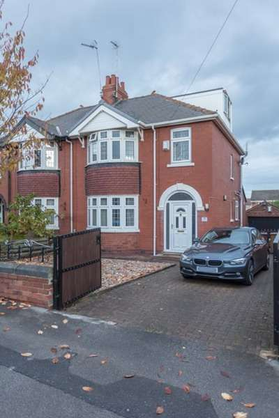 3 Bedrooms Semi Detached House for sale in Doncaster Road, South Elmsall, West Yorkshire, WF9
