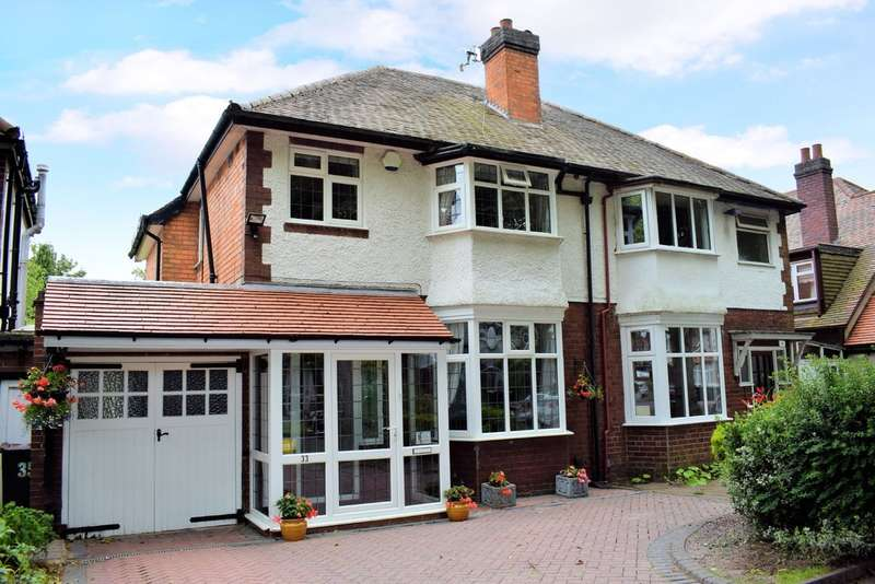 3 Bedrooms Semi Detached House for sale in Smirrells Road, Hall Green
