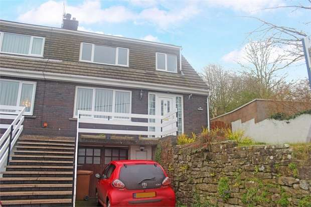 3 Bedrooms End Of Terrace House for sale in Common Side, Distington, Workington, Cumbria