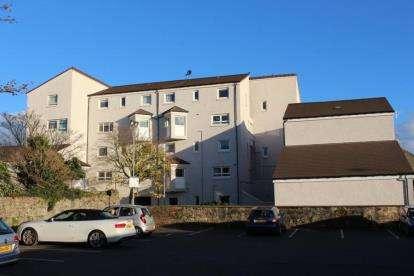 2 Bedrooms Maisonette Flat for sale in Maitland Court, Helensburgh
