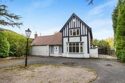 5 Bedrooms Detached House for sale in Loughborough Road, Ruddington, Nottingham, Nottinghamshire