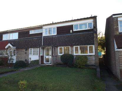 3 Bedrooms End Of Terrace House for sale in Yorkminster Drive, Chelmsley Wood, Birmingham, West Midlands