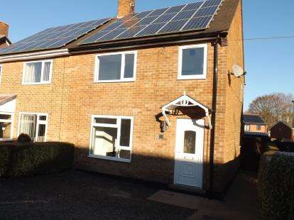 3 Bedrooms Semi Detached House for sale in Bainton Grove, Clifton, Nottingham
