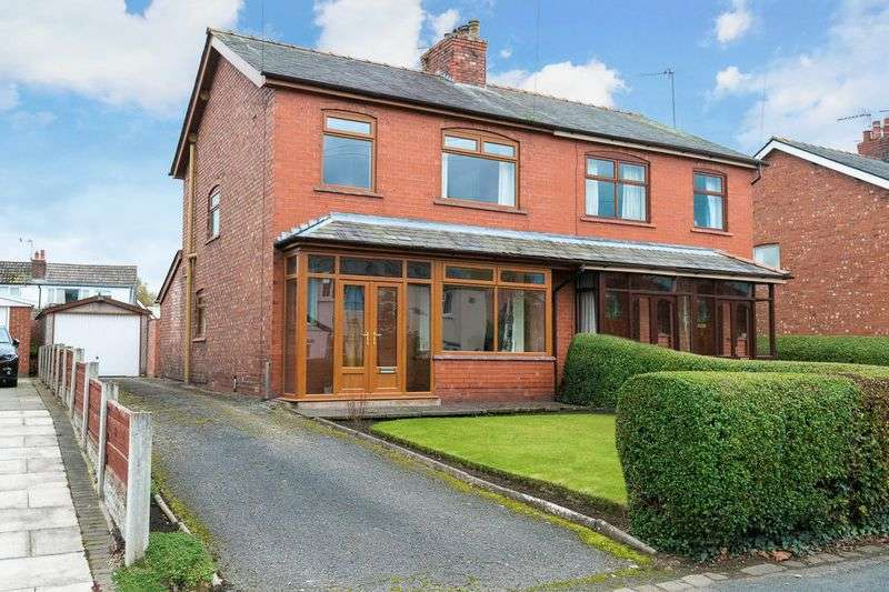 3 Bedrooms Semi Detached House for sale in Out Lane, Leyland