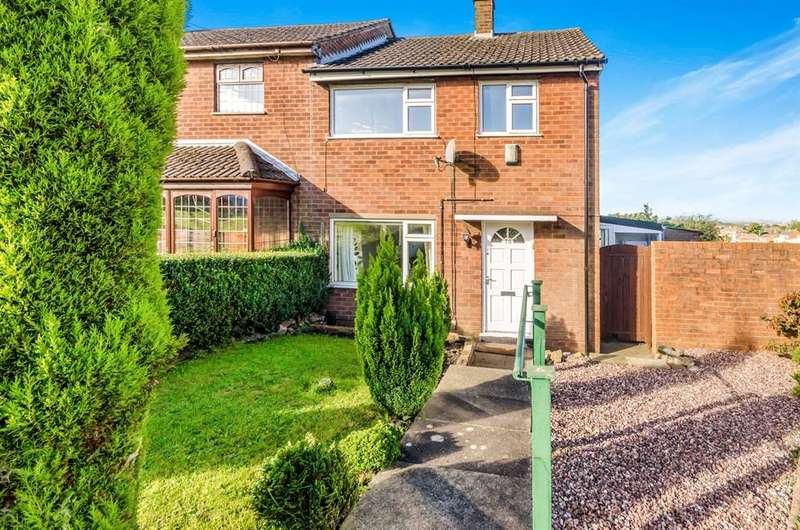 2 Bedrooms End Of Terrace House for sale in Viewfield Crescent, Sedgley , DY3