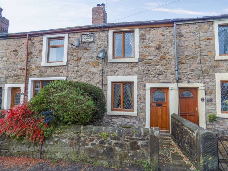 3 Bedrooms Cottage House for sale in Chorley Old Road, Whittle-le-Woods, Chorley, Lancashire