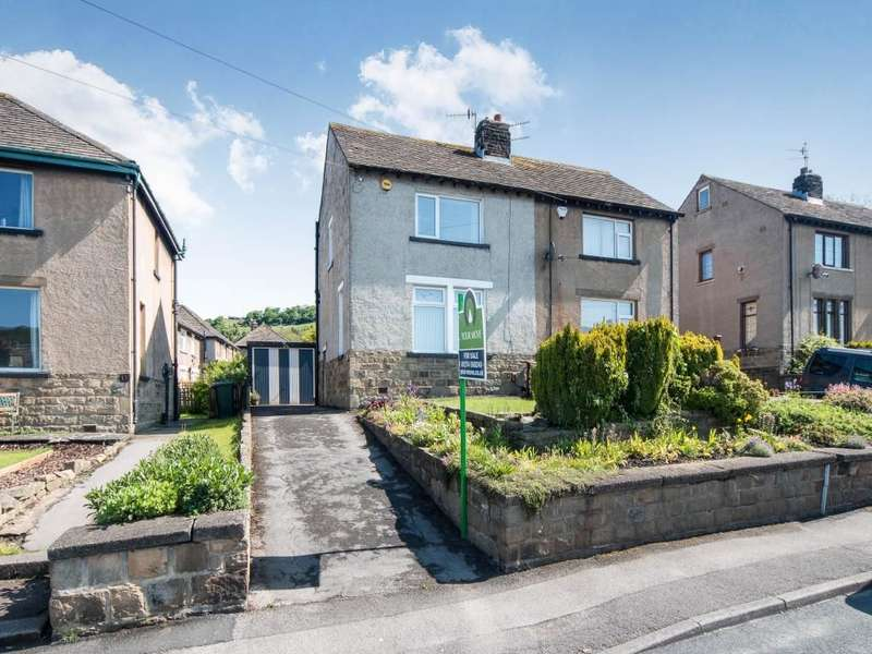 2 Bedrooms Semi Detached House for sale in Canal Road, Bingley, BD16
