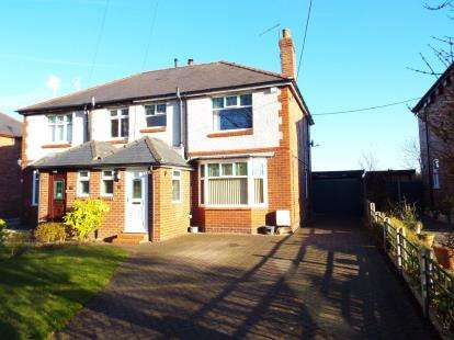 3 Bedrooms Semi Detached House for sale in Waterloo Road, Haslington, Crewe, Cheshire