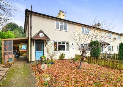 2 Bedrooms End Of Terrace House for sale in Buckfastleigh, Devon