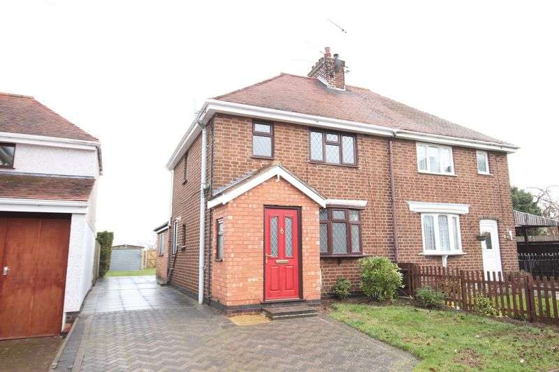 3 Bedrooms Semi Detached House for sale in Manns Close, Coventry
