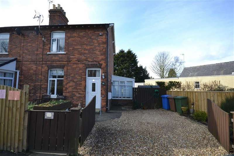 2 Bedrooms Property for sale in Southgate, Hornsea, East Yorkshire
