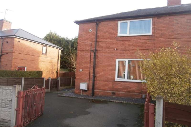 3 Bedrooms Semi Detached House for sale in Deepdene Way, Cinderhill, Nottingham, NG8