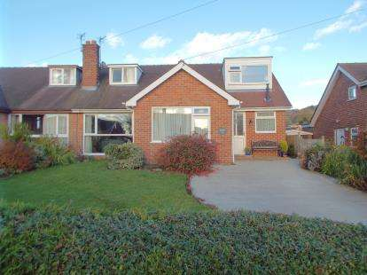 4 Bedrooms Bungalow for sale in Springs Road, Longridge, Preston, Lancashire, PR3