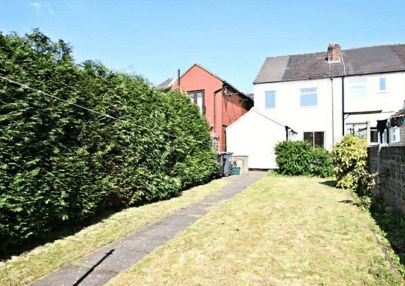 3 Bedrooms Terraced House for sale in Chester Road, Audley
