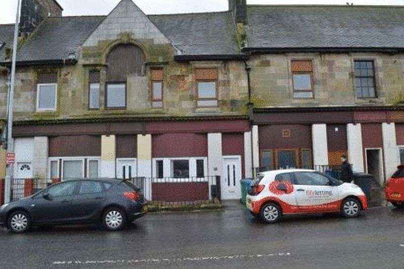 2 Bedrooms Flat for sale in Lochgelly Road, Cowdenbeath