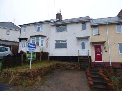 3 Bedrooms Terraced House for sale in Highfield Crescent, Halesowen, Dudley, West Midlands