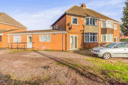 4 Bedrooms Semi Detached House for sale in Rowan Road, Walsall, West Midlands, The Delves