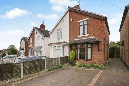 2 Bedrooms Semi Detached House for sale in Bentley Drive, Birchills, Walsall, West Midlands