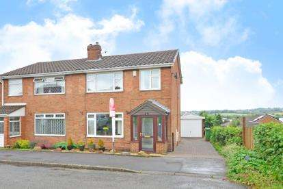 3 Bedrooms Semi Detached House for sale in Peveril Road, Chesterfield, Derbyshire
