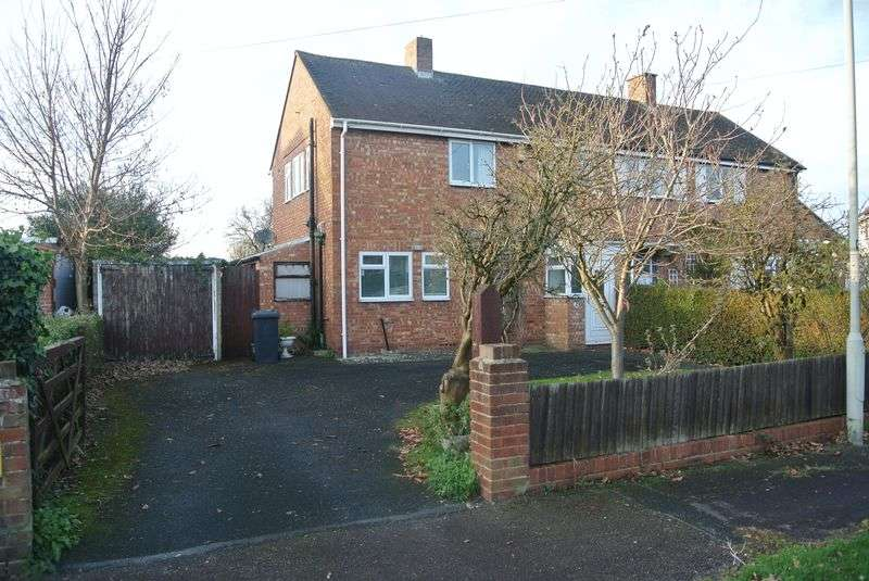 3 Bedrooms Semi Detached House for sale in Richmond Gardens, Longlevens, Gloucester