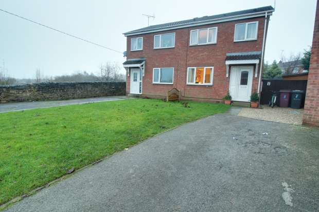 3 Bedrooms Semi Detached House for sale in Blackcliff Field Close, Worksop, Derbyshire, S80 4NY