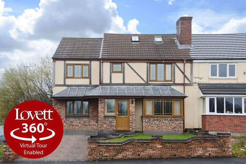 5 Bedrooms Semi Detached House for sale in Hill Street, Hednesford, Cannock