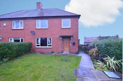 3 Bedrooms Semi Detached House for sale in Brook Road, High Green, Sheffield, South Yorkshire