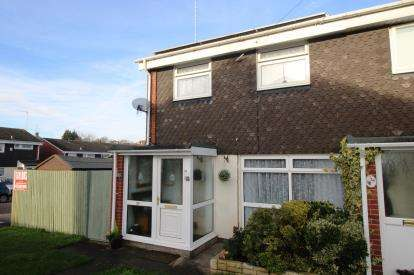 3 Bedrooms End Of Terrace House for sale in Elmtree Way, Kingswood, Bristol
