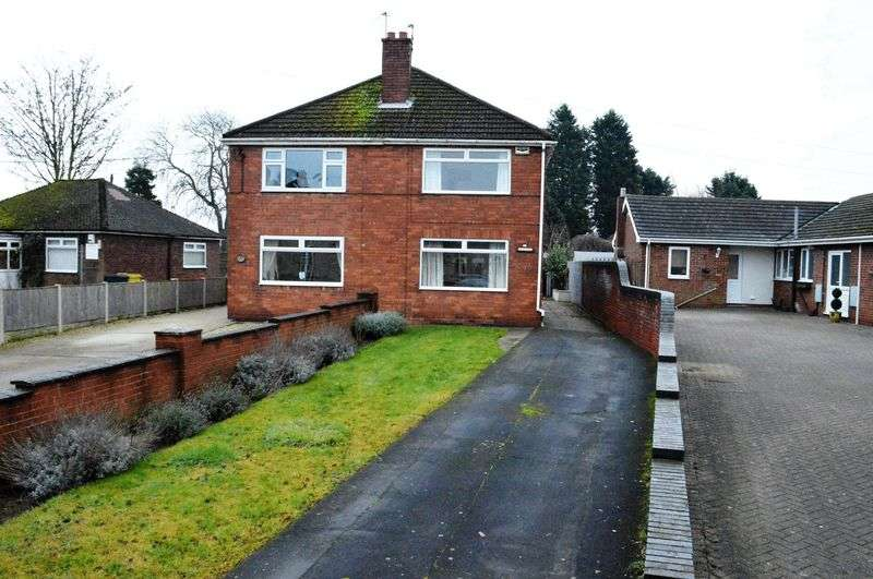 2 Bedrooms Semi Detached House for sale in Brigg Road, Broughton