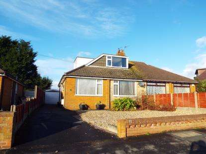 2 Bedrooms Bungalow for sale in Castle Lane, Staining, Blackpool, Lancashire, FY3