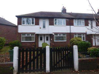 2 Bedrooms Maisonette Flat for sale in Springfield Road, Sale, Trafford, Greater Manchester