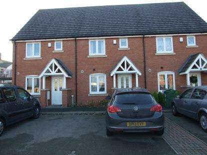 2 Bedrooms Terraced House for sale in Graham Perkins Close, Shepshed, Loughborough, Leicestershire