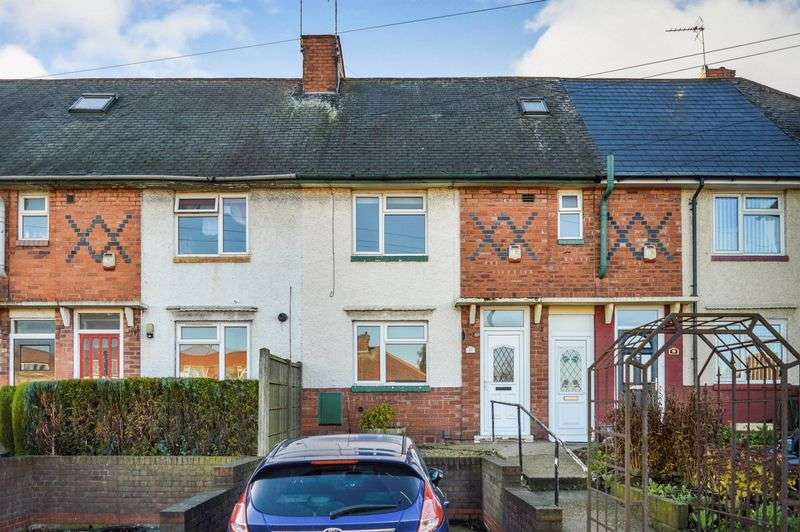 2 Bedrooms Terraced House for sale in Chesterfield Road North, Mansfield