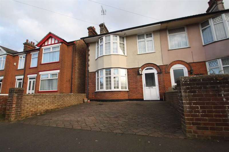 3 Bedrooms Semi Detached House for sale in Avondale Road, Ipswich