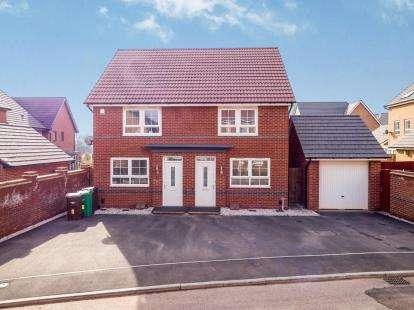 2 Bedrooms Semi Detached House for sale in Nethermere Lane, Nottingham, Nottinghamshire