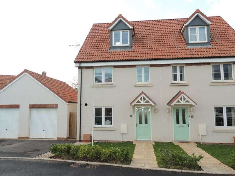 3 Bedrooms Semi Detached House for sale in Pear Tree Way, Emersons Green, Bristol