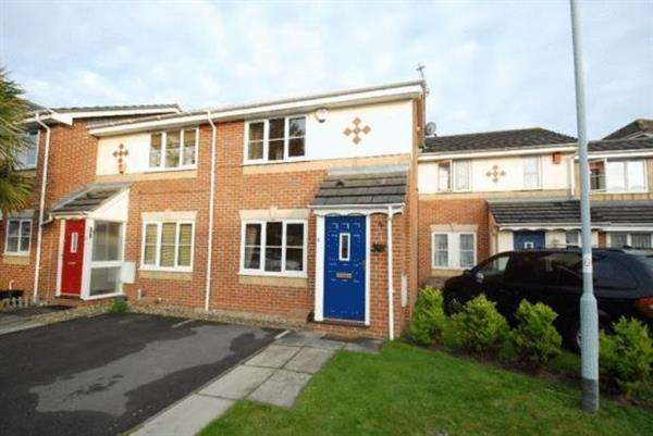 2 Bedrooms Terraced House for sale in Palace Close, Cippenham, Slough
