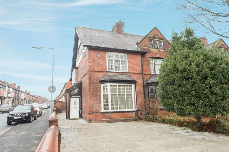 5 Bedrooms End Of Terrace House for sale in Chorley New Road, Heaton, Bolton, Lancashire