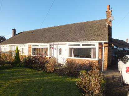2 Bedrooms Bungalow for sale in Bent Lane, Leyland, Lancashire, .