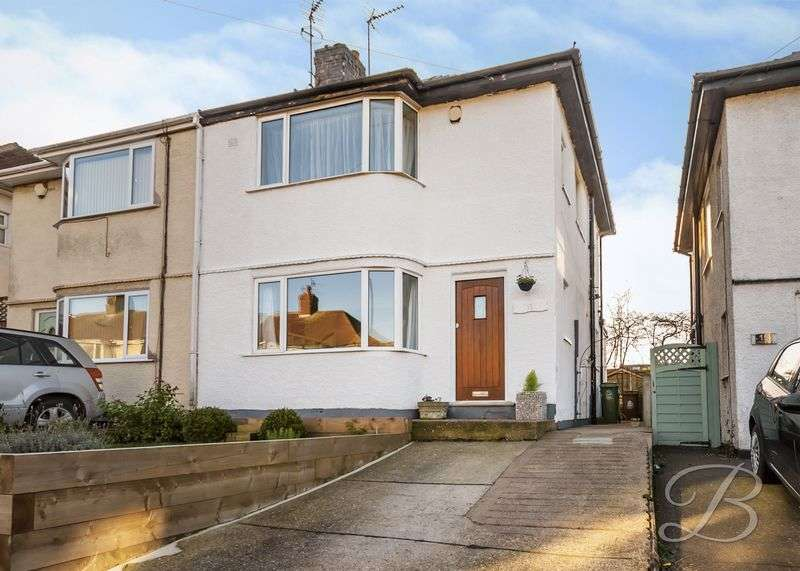 2 Bedrooms Semi Detached House for sale in Forest Avenue, Mansfield