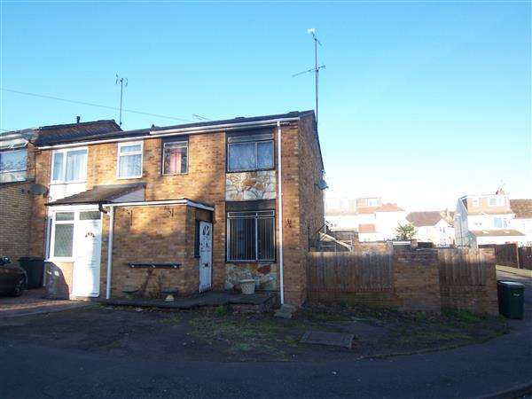 2 Bedrooms End Of Terrace House for sale in Hillfray Drive, Coventry