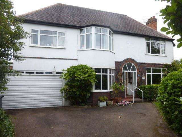 4 Bedrooms Detached House for sale in Barrows Lane, Sheldon, Birmingham