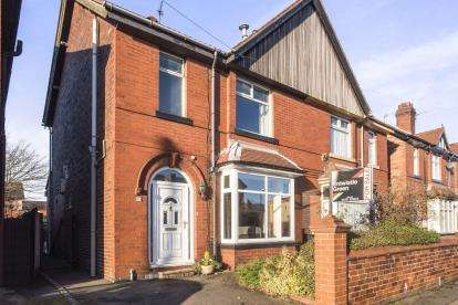 4 Bedrooms Semi Detached House for sale in Yarrow Road, Chorley, Lancashire, Chorley, PR6