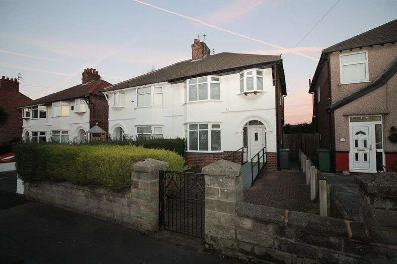 3 Bedrooms Semi Detached House for sale in Highfield Road, Rock Ferry