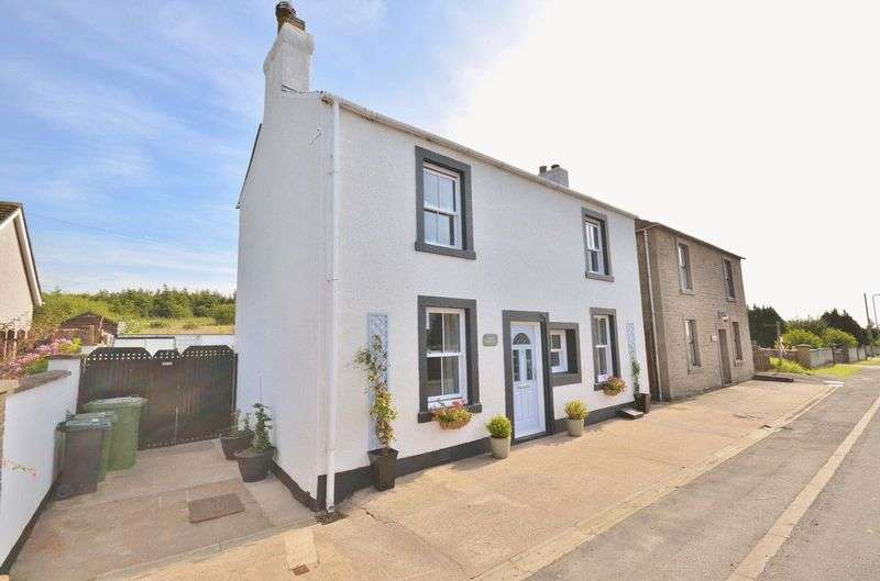 2 Bedrooms Semi Detached House for sale in Seaton Road, Maryport