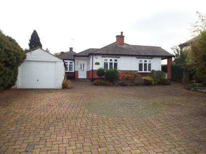 5 Bedrooms Bungalow for sale in Melton Road, Rearsby, Leicester, Leicestershire