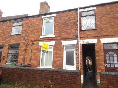 2 Bedrooms Terraced House for sale in North Street, North Wingfield, Chesterfield, Derbyshire